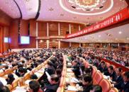 天津市十七届人大一次会议今天开幕
