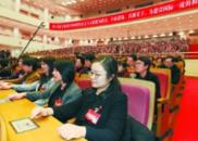 陕西省政协十二届一次会议今天(24日)开幕