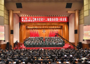 四川省政协十二届一次会议开幕