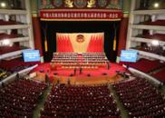 重庆市政协五届一次会议开幕|直播回顾