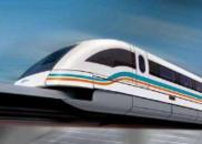 中国时速600公里高速磁浮技术方案通过专家评审