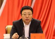 李佳当选内蒙古自治区政协主席