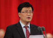 王炯当选重庆市政协主席