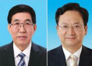 巴音朝鲁当选吉林省人大常委会主任 景俊海当选省长