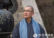 台湾著名佛教音乐创作人明海法师给您拜年
