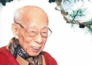 回溯百年 造化心源:国学泰斗饶宗颐学艺年表