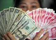 外媒:美元疲软推高人民币汇率,是时候投资中国了