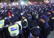 西藏发布举报黑恶势力通告 包括勾联达赖集团