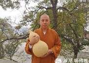 河北沧州海月禅林延参法师给您拜年