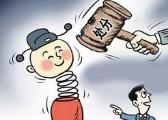"""南昌新建区一干部收受""""黄牛""""硬中华香烟被处分"""
