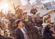 《红海行动》票房破7亿 导演:军事题材就得热血沸腾