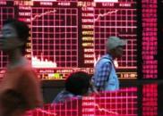 新华社:股票注册制改革 并不意味着马上推出实施