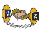 """行贿近50万!九江八里湖污染""""罪魁祸首""""被判刑…"""
