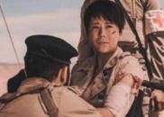 《红海行动》上映10天票房破20亿 超《捉妖记2》