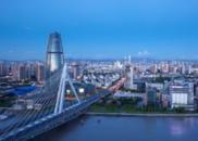 宁波:高中缴社保2年即可落户