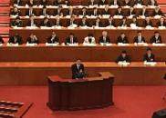 国务院机构改革方案(附详细名单及职责)