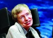 物理学家霍金去世 终年76岁
