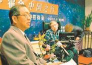 丘成桐追忆挚友霍金:他是爱因斯坦以来最伟大科学家