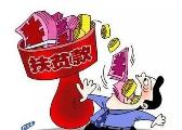 """侵占贫困户""""保命钱"""" 会昌一村官被调查竟关机逃跑"""