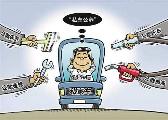 """南昌东湖区扬农管理处党工委委员""""私车公养""""被处分"""