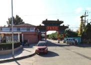 北京慧灵被强制搬迁,东旭村喊冤:不安全的机构必须搬走