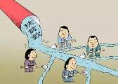 萍乡通报5起扶贫腐败问题 莲花县一干部被开除党籍