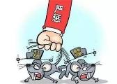 南昌安义县2名村干部故意伤害他人受处分
