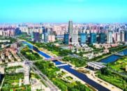 外交部河南全球推介活动将于4月13日在北京举行
