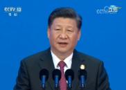 习近平:中国改革开放必然成功 也一定能成功!
