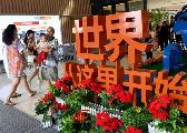 """跨境电商成为河南开放新名片 国际""""吸睛力""""爆棚"""