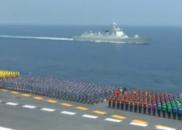 习近平对受阅部队讲话:为英雄而光荣的人民海军骄傲