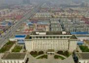 四十年前看深圳,四十年后看雄安