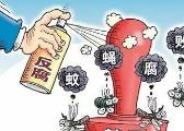永丰县鹿冈乡经管站站长游海军涉嫌严重职务犯罪被查