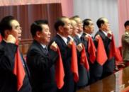 朝鲜多名高官撰文:拥护全力发展经济新路线