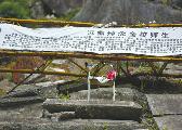 """写给天堂的信:北川妈妈每年挂横幅, """"儿子,妈妈好想你"""""""
