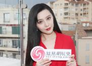 """[专访]范冰冰:与""""劳模姐""""结缘,将展现中国女性风采"""