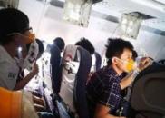 """乘客:机舱断电 空姐大喊""""我们有能力迫降地面"""""""
