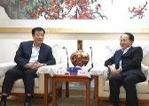刘奇会见中联办主任王志民