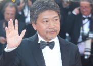 第71届法国戛纳电影节获奖名单 是枝裕和摘金棕榈