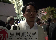 戛纳专访评委张震:今年选片好看,每天都在讨论