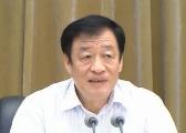 全省生态环境保护大会召开 刘奇有重要讲话