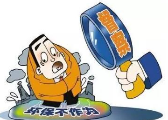 萍乡10起环保整改落实不力 湘东、莲花等多地上榜