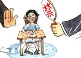 河南开通高考违纪监督举报电话 所有考场均全程录像