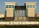 中原工学院今年计划招生6160人 新增3个专业