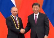 习近平同普京会谈:推动中俄关系实现更大发展