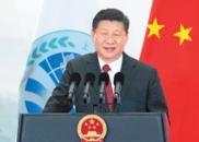 中方将在上合银行联合体设300亿元等值专项贷款