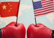 商务部:美方反复无常挑起贸易战 此前磋商成果将失效