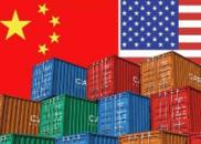 中国对原产于美国的500亿美元商品加税清单公布