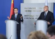 李克强同保加利亚总理会见记者:打贸易战损人害己