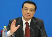 """李克强:中国经济有""""三个不会变"""""""